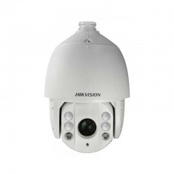 IP 4.0Mpx 32x Zoom IR 200m PTZ Камера HIKVISION DS-2DE7432IW-AE(S5)
