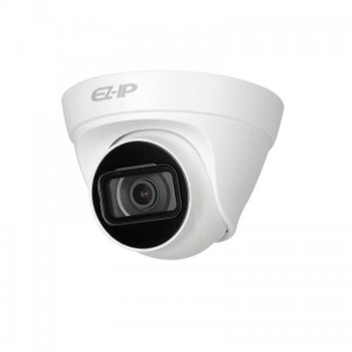 IP 4.0Mpx VF 2.8-12mm Водоустойчива Куполна Камера DAHUA  IPC-T2B40-ZS
