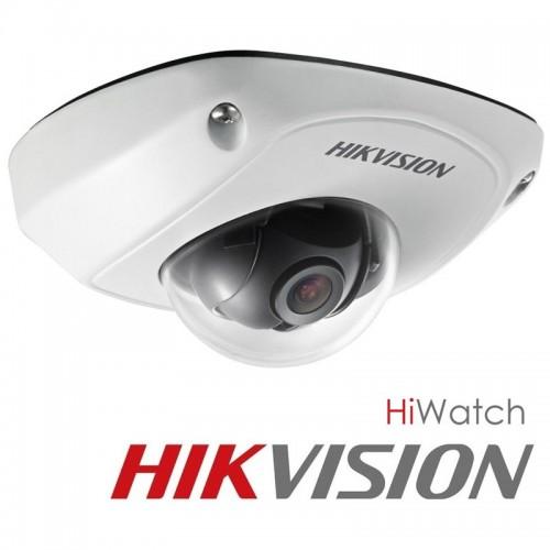 IP Куполна вандалоустойчива камера за видеонаблюдение HIKVISION, 4.0 MPx