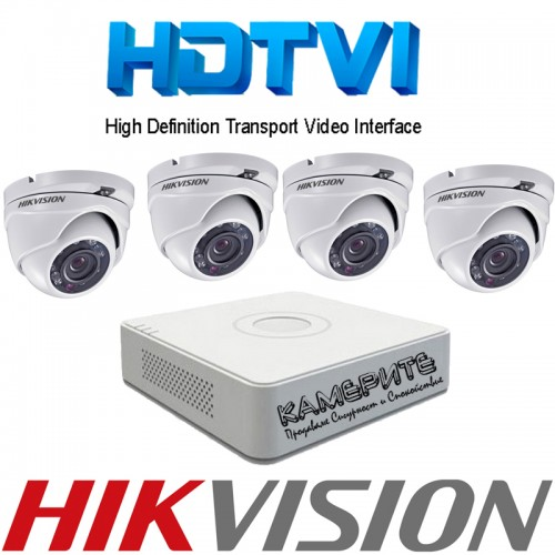FULL HD 2.0Mpx Комплект за видеонаблюдение Hikvision с 4 бр. HD-TVI Куполни Камери и Хибриден Рекодер