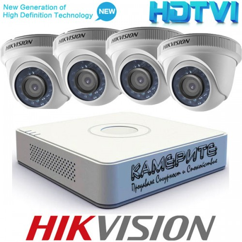 Комплект за видеонаблюдение Hikvision с 4 бр. HD-TVI Куполни Камери и Хибриден Рекодер - HD 720p резолюция
